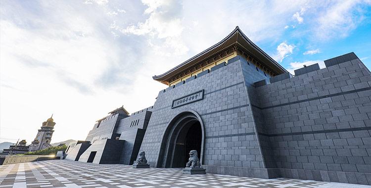Chung Tai Museum