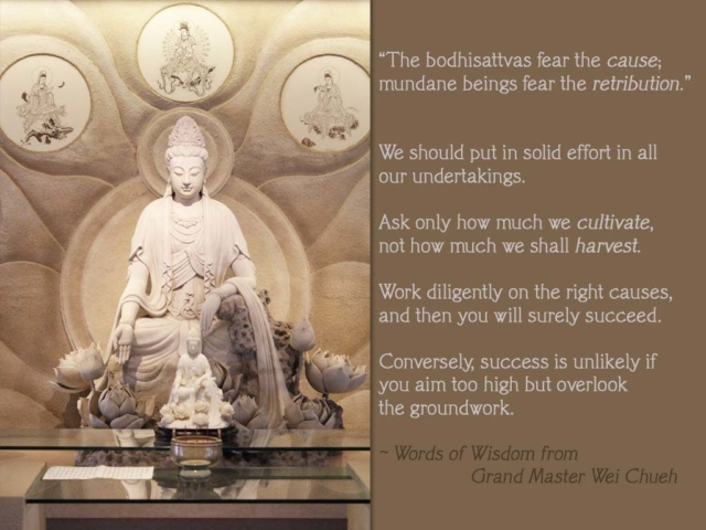 Words of Wisdom from Grand Master Wei Chueh 12