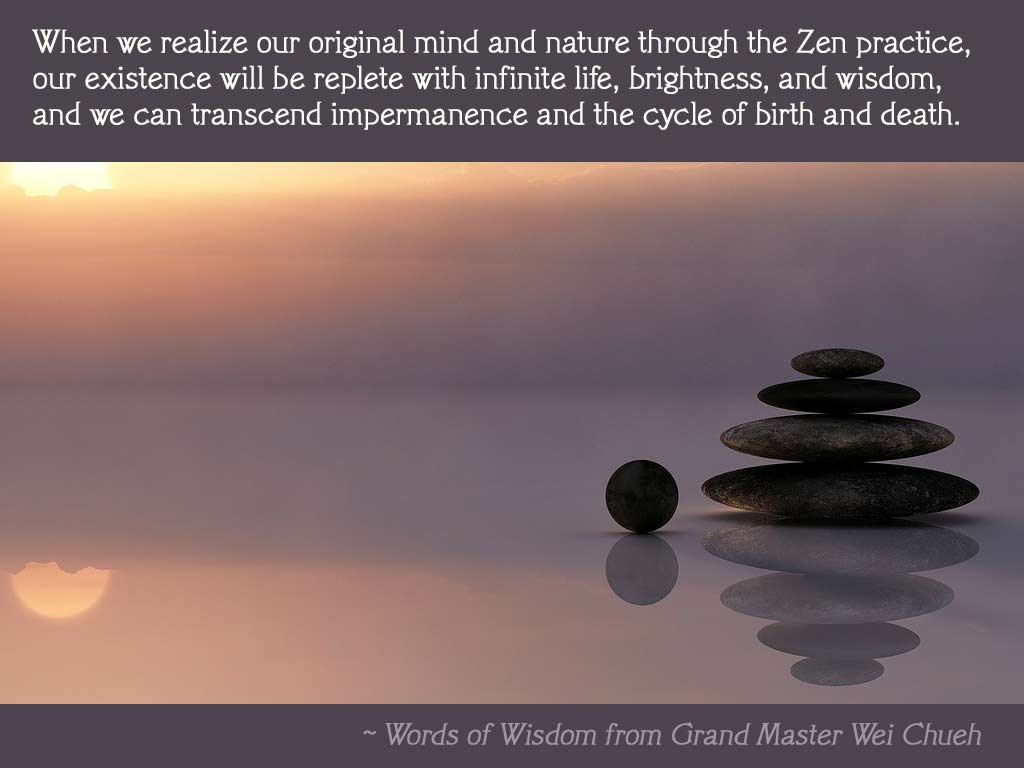 Words of Wisdom from Grand Master Wei Chueh 34