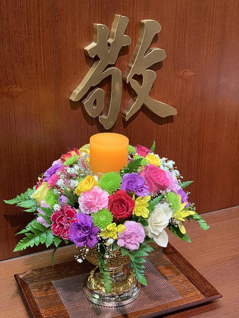 2019 清明地藏法會 Ching Ming Earth Store Bodhisattva Ceremony