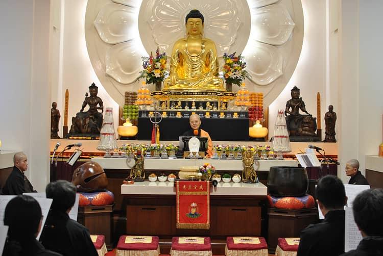 藥師法會 Medicine Buddha Ceremony