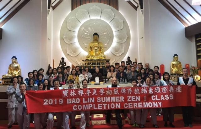 中文初級班 Chinese Zen I