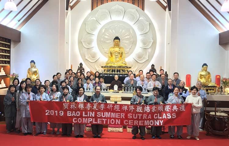 中文研經一班 Chinese Sutra I
