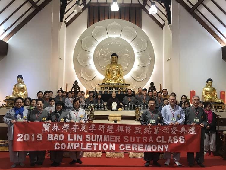 中文研經二班 Chinese Sutra Study II