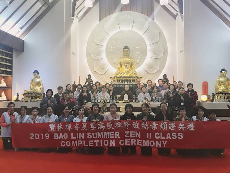 中文高級班 Chinese Zen III