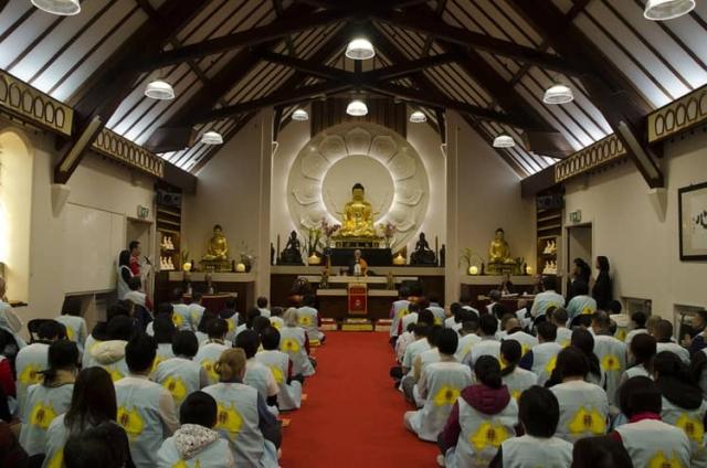 護法會頒證大典 Dharma Support Association Inauguration Ceremony