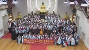 11th Dharma Support Association Inauguration Ceremony