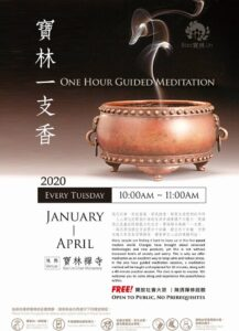 2020 Guided Meditation