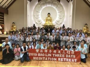 2019 3-day Meditation Retreat